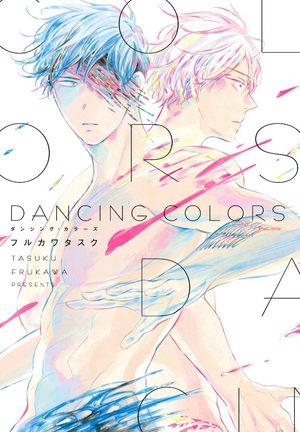 Dancing Colors Manga