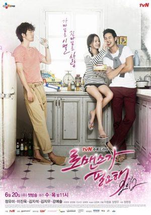 I need romance 2012 (drama)