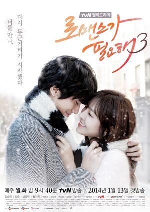 I need romance 3 (drama)