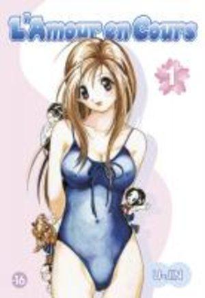 L'Amour en Cours Manga