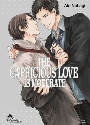 The capricious love is moderate Manga