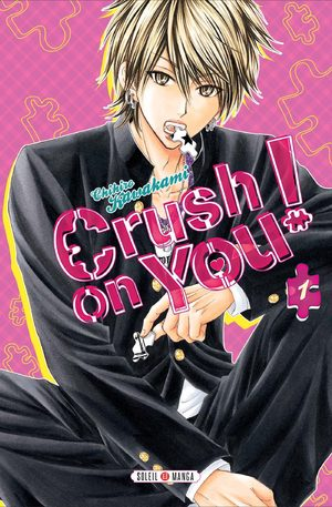 Crush on you!