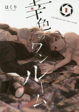 Sachi-iro no One Room Manga