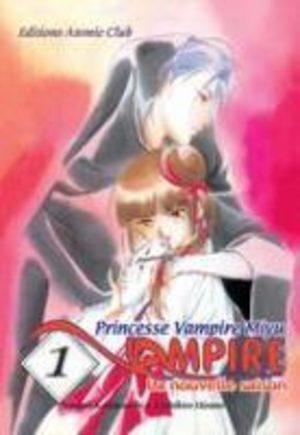 Princesse Vampire Miyu - Nouvelle Saison Manga