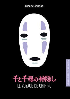 Le voyage de Chihiro Artbook