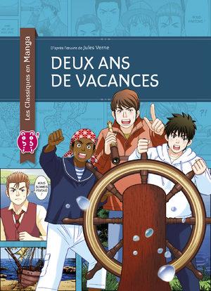 Deux ans de vacances Manga