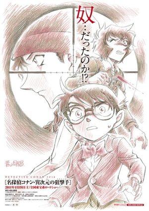 Detective Conan : film 18 - Le Sniper Dimensionnel