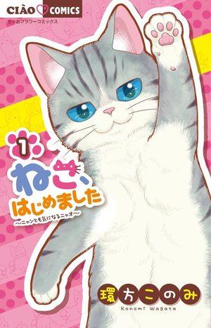 Chat malgré moi Manga