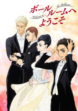 Ballroom e Yôkoso