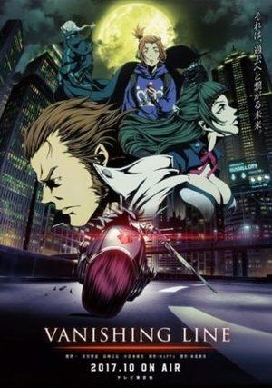 Vanishing Line Série TV animée