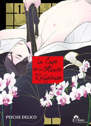 La Cage de la Mante Religieuse Manga