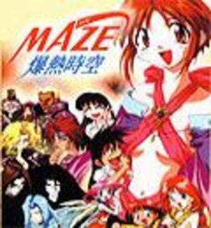 Maze Série TV animée