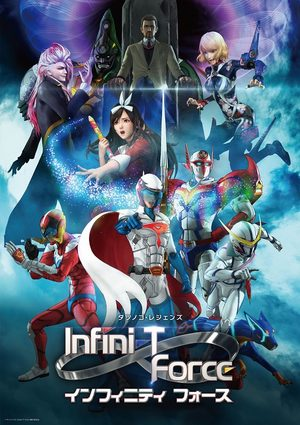 Infini-T Force Film