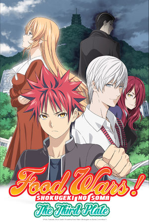 Food wars - the third plate Série TV animée