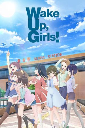 Wake Up, Girls! Nouveau chapitre