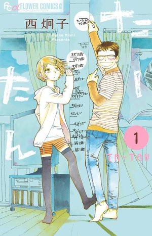 Tatan Manga