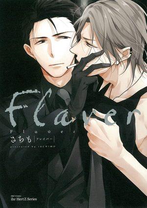 Flaver Manga