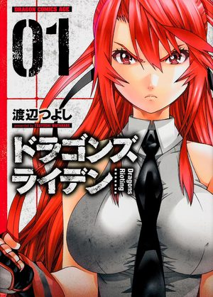 Dragons Rioting