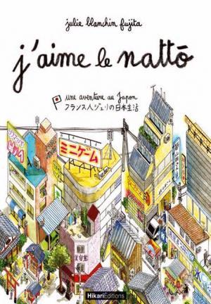 J'aime le nattō