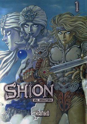 Shion Manga