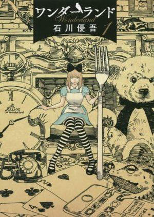 Wonderland Manga