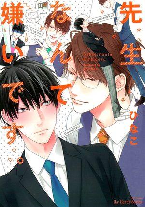 I hate you, Sensei  Manga
