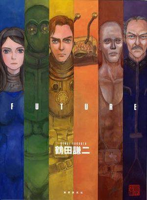 FUTURE / Kenji Tsuruta Artbook