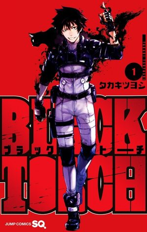 Black Torch Manga