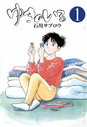 Les couleurs de Yuki Manga