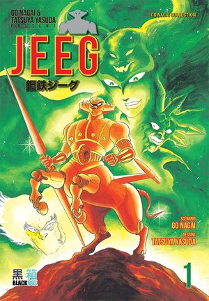 Jeeg Manga