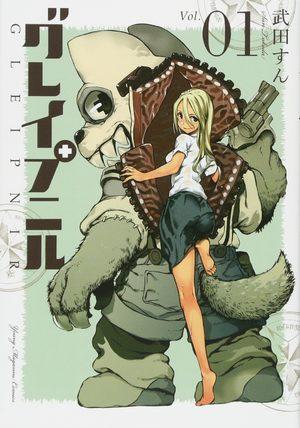 Gleipnir Manga