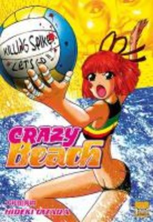 Crazy Beach Manga
