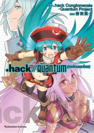 .Hack//Quantum (introduction)