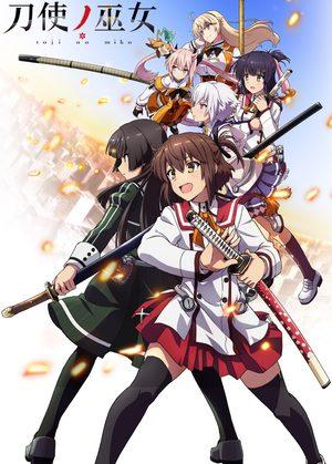 Katana Maidens – Toji no Miko