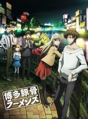 Hakata Tonkotsu Ramens Série TV animée