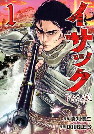 Issak Manga