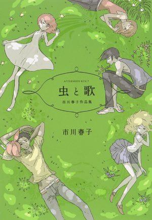 Mushi to Uta Manga