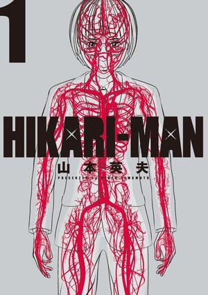Hikari-Man Manga