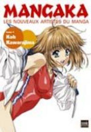 Mangaka Artbook