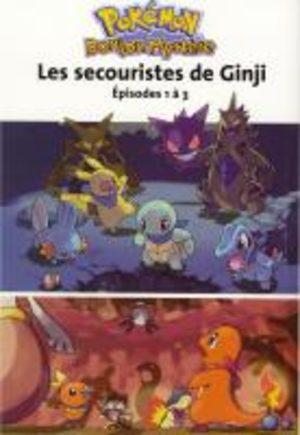 Pokémon Donjon Mystère - Les secouristes de Ginji