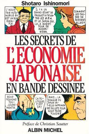 Les Secrets de l'Economie Japonaise Manga