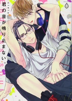 Endless Sound