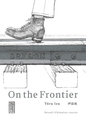 On the frontier Manga