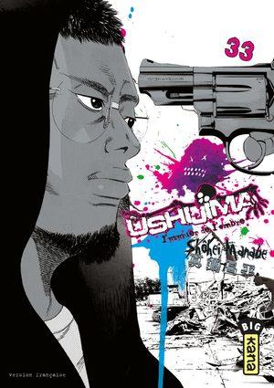 Ushijima Manga