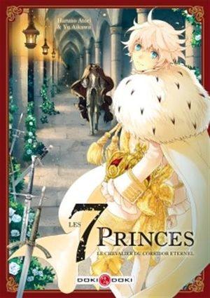 Les 7 princes et le labyrinthe millénaire - Spin-off
