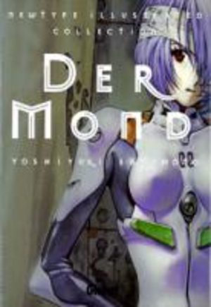 Neon Genesis Evangelion - Der Mond Manga