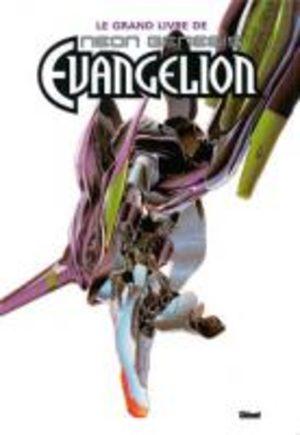 Neon Genesis Evangelion - Le Grand Livre Produit spécial