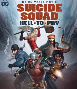 Suicide Squad: Le Prix de l'Enfer