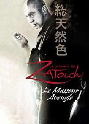 La Légende de Zatoïchi Manga