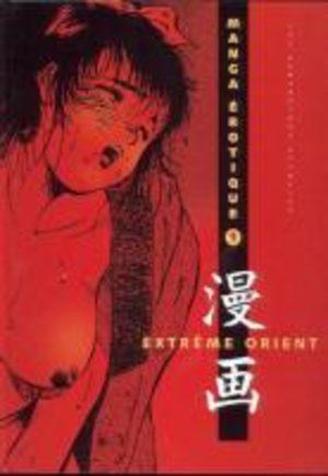 Extreme Orient Manga